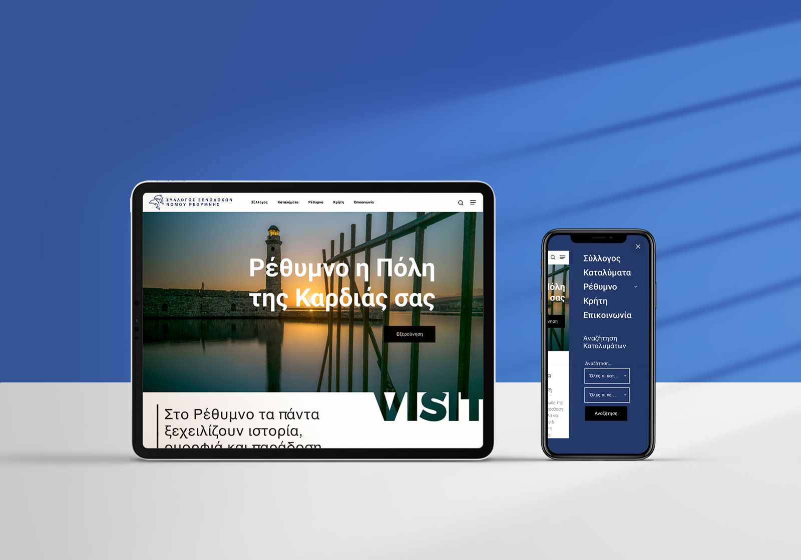 rethymno hotels site and templates